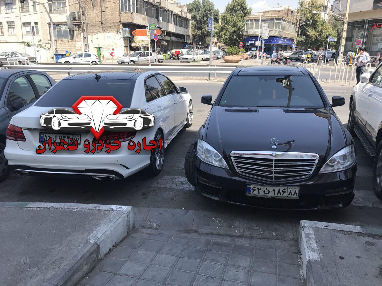 اجاره خودرو مرسدس بنز s500 – ارزان ترین اجاره خودرو در تهران